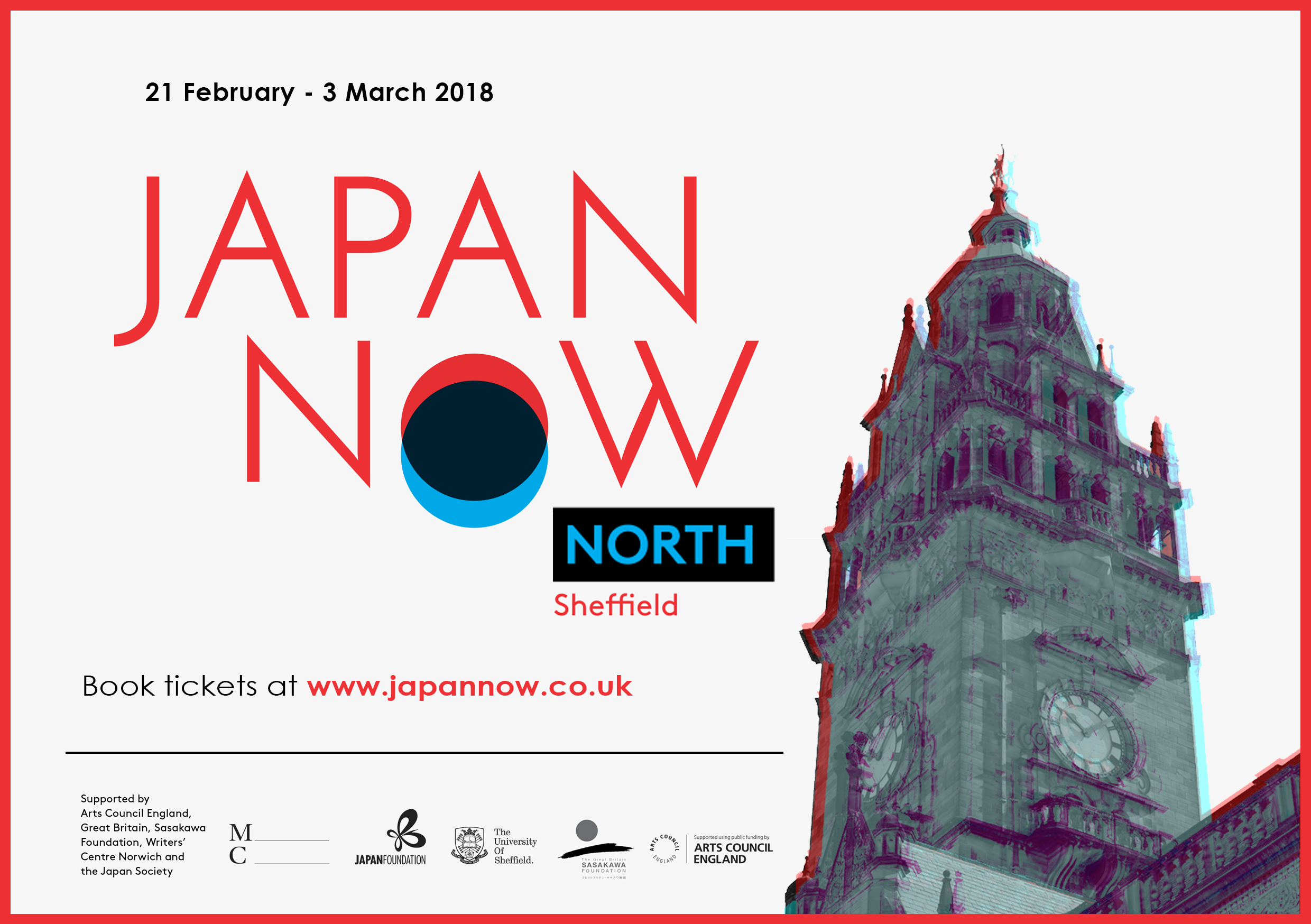 Copyright of Japan Now North